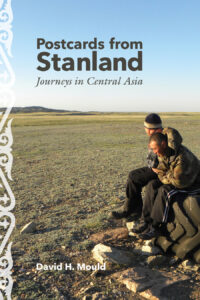 Postcards from Stanland book cover